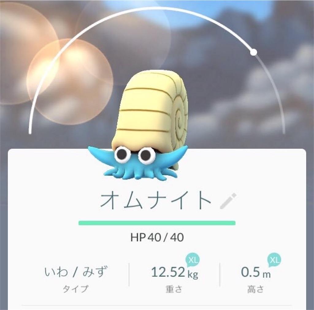 f:id:blog-japan:20160813061822j:image