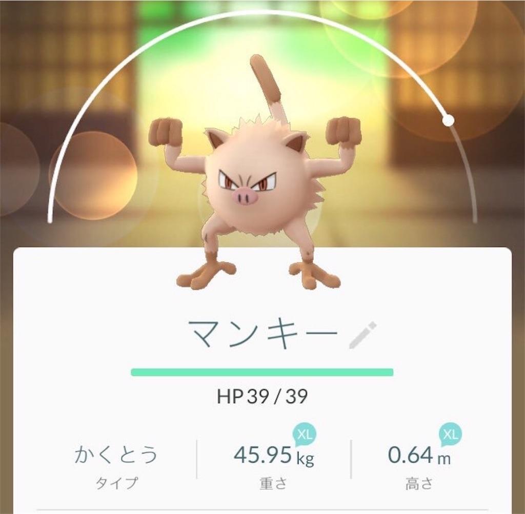 f:id:blog-japan:20160815020957j:image