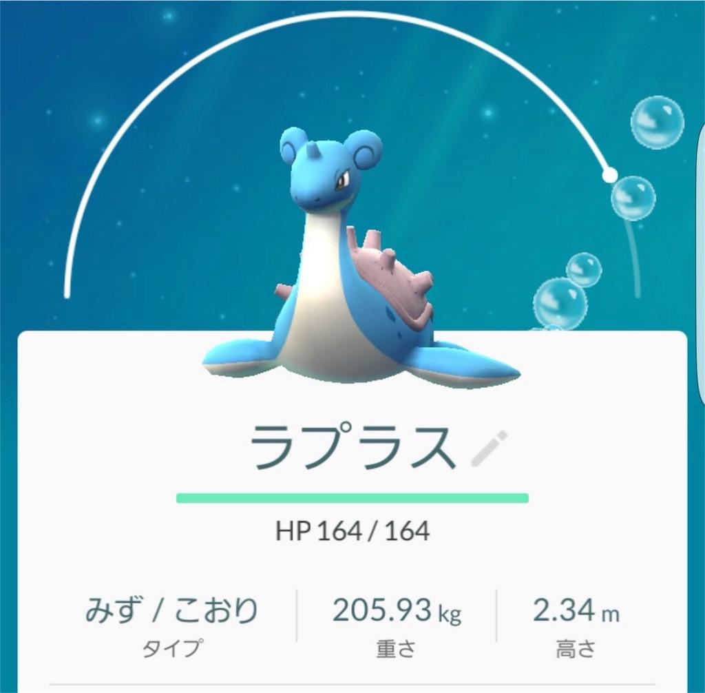 f:id:blog-japan:20160815201931j:image