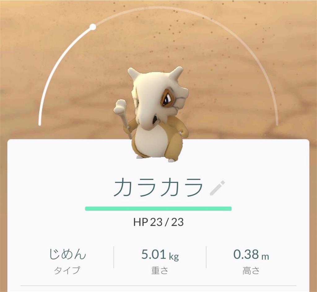 f:id:blog-japan:20160817022440j:image