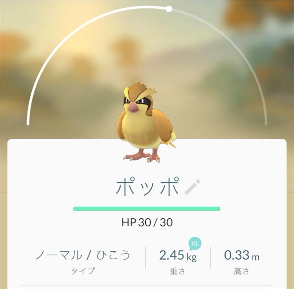 f:id:blog-japan:20160817022942j:image