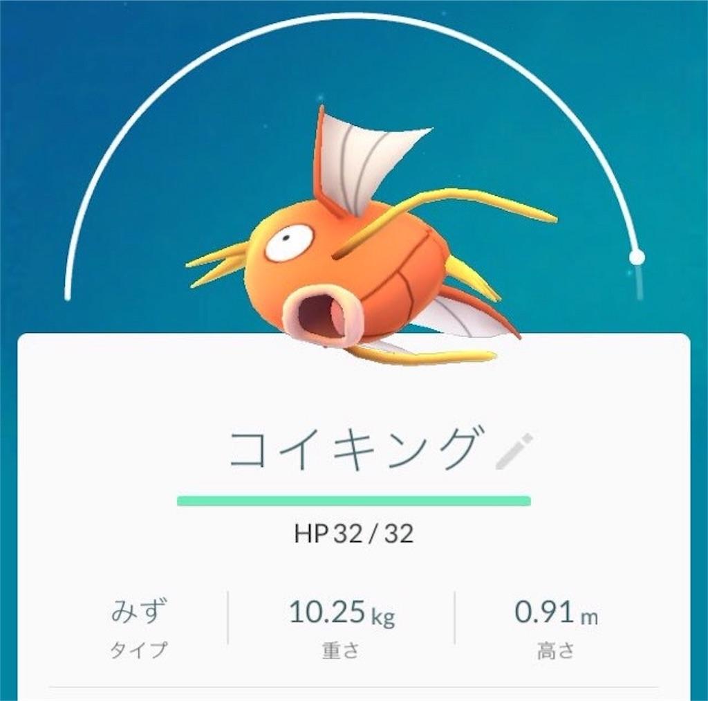 f:id:blog-japan:20160818030310j:image