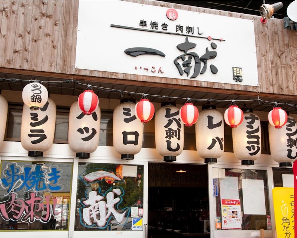 f:id:blog-japan:20160825190305j:image