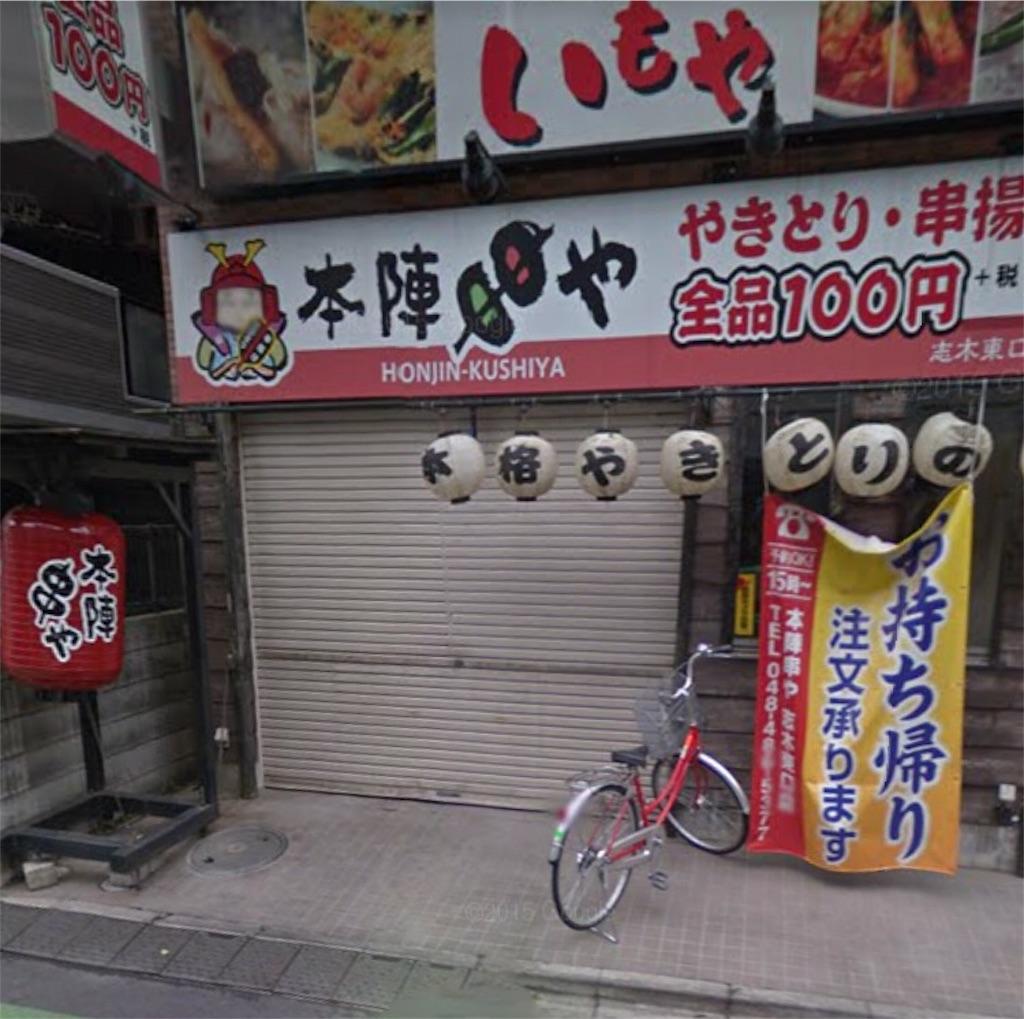 f:id:blog-japan:20160903011403j:image