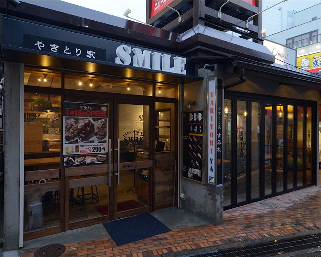 f:id:blog-japan:20160903011513j:image