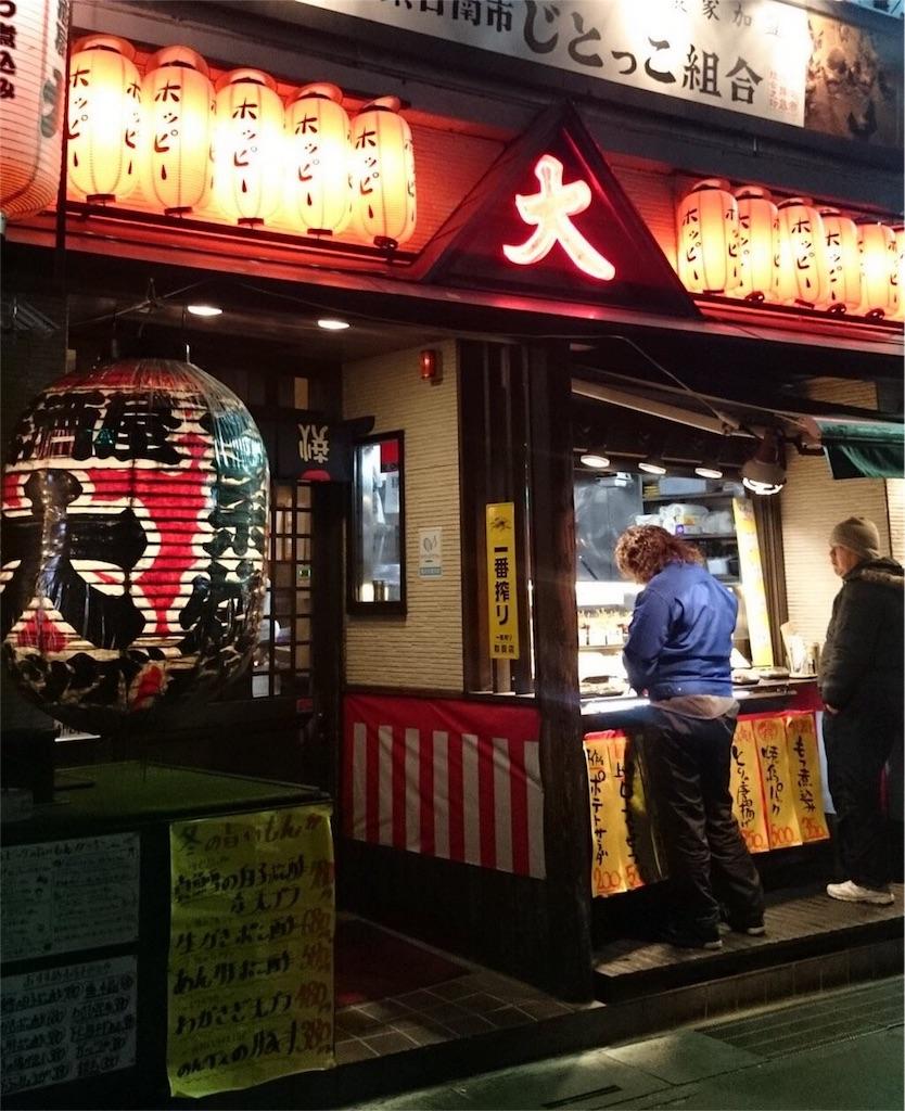 f:id:blog-japan:20160903011756j:image