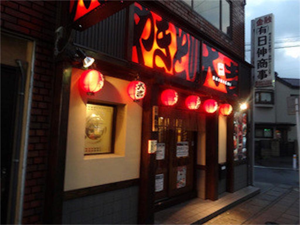f:id:blog-japan:20160903012026j:image