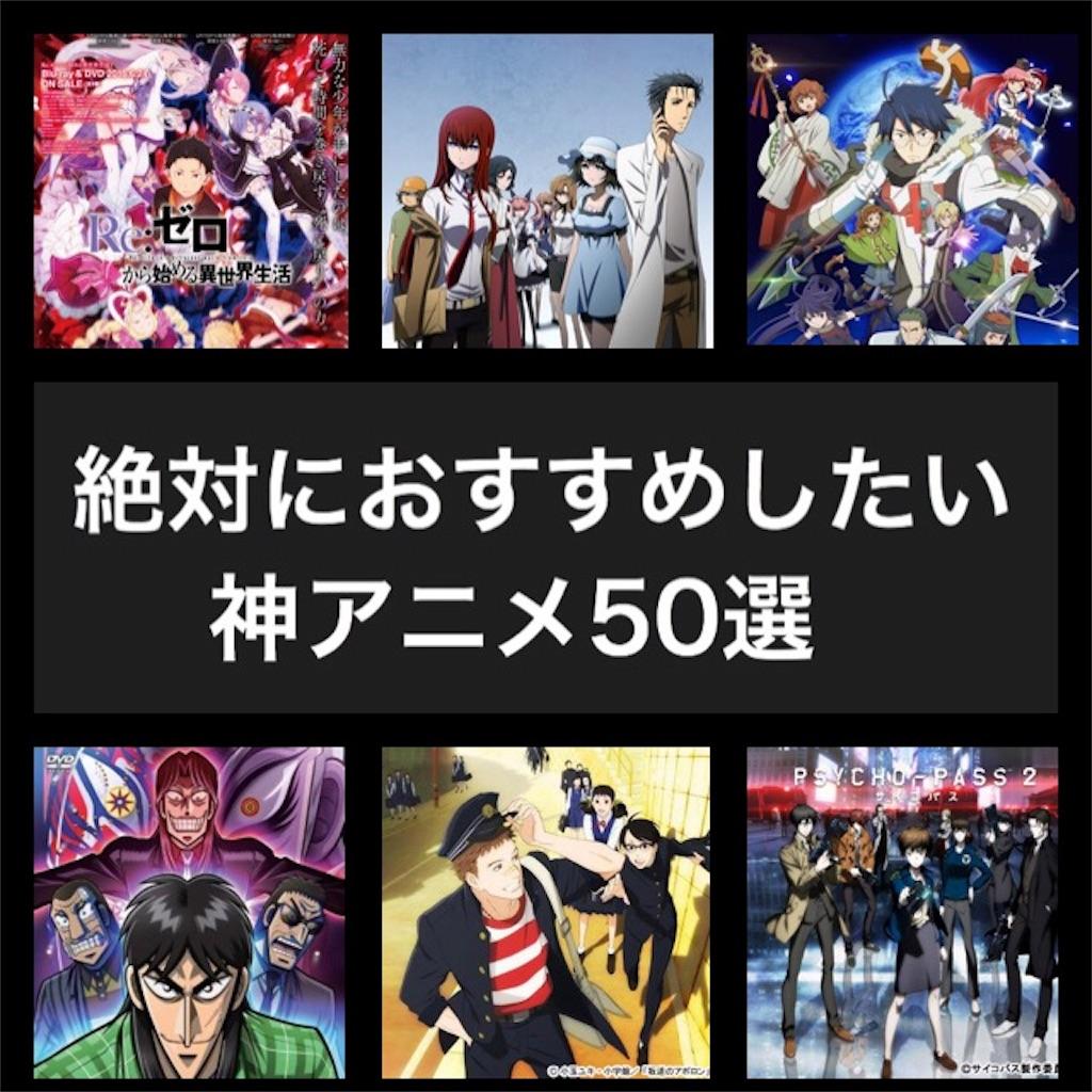 f:id:blog-japan:20161008043830j:image