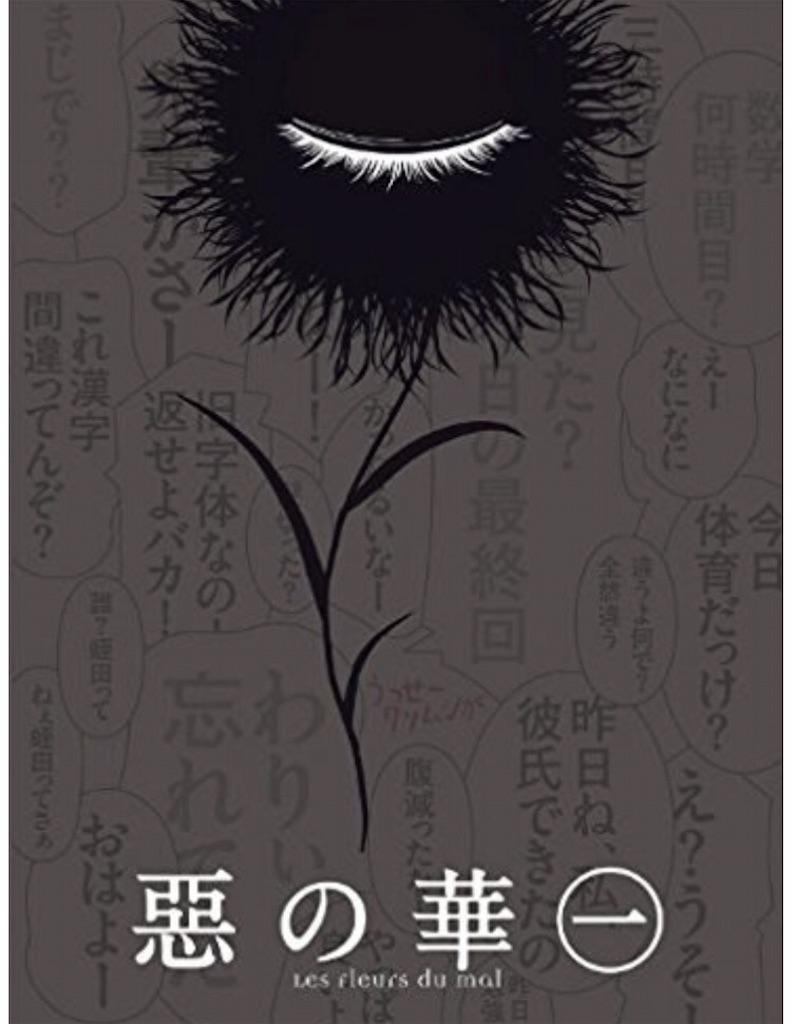 f:id:blog-japan:20161009201101j:image