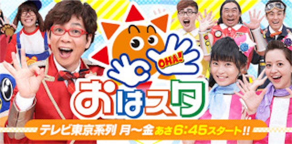 f:id:blog-japan:20161018191720j:image