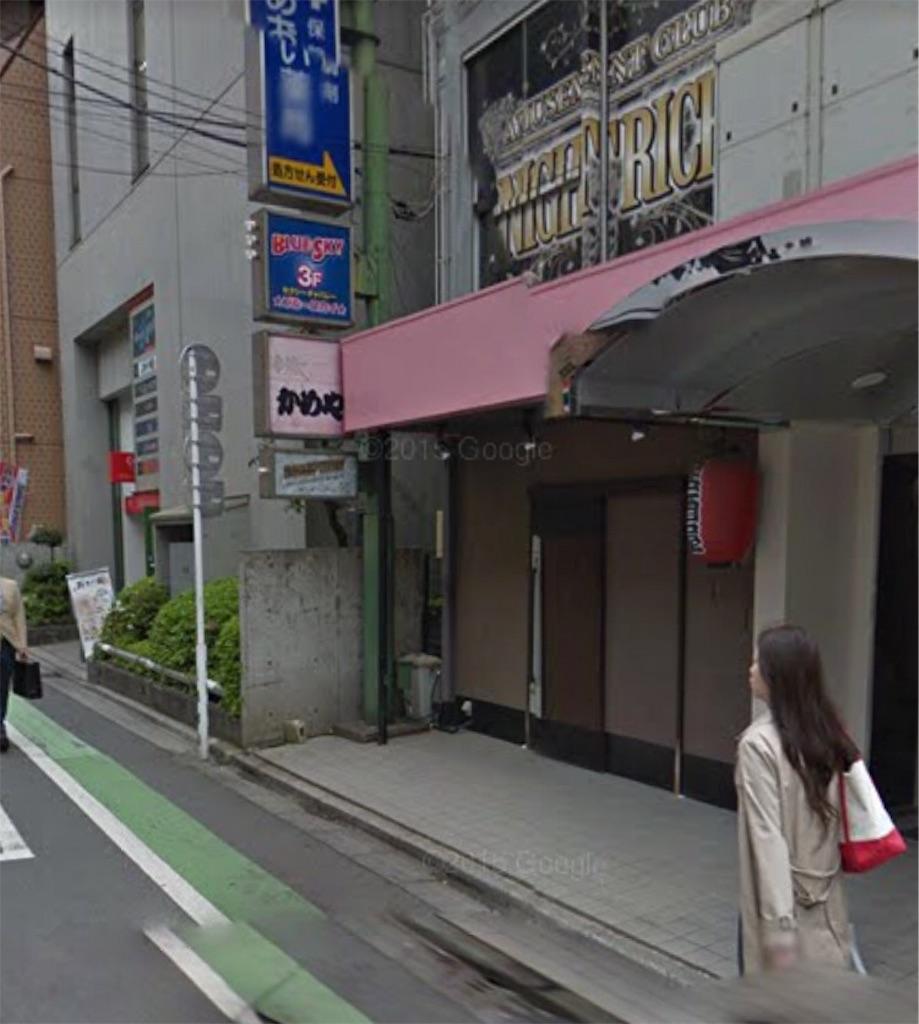 f:id:blog-japan:20161101042808j:image