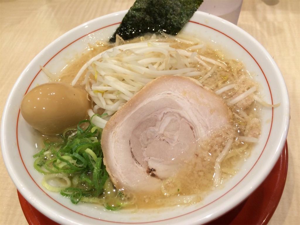 f:id:blog-japan:20161101044558j:image