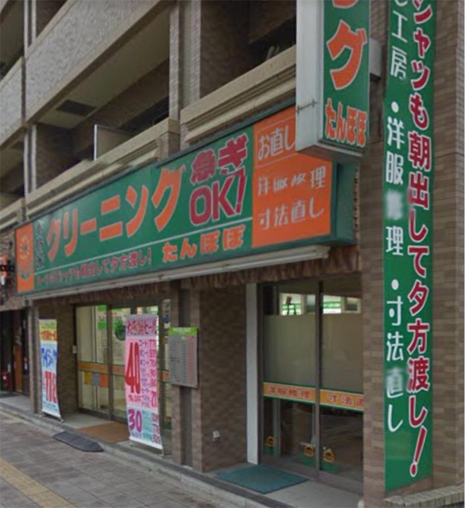 f:id:blog-japan:20161105163659j:image