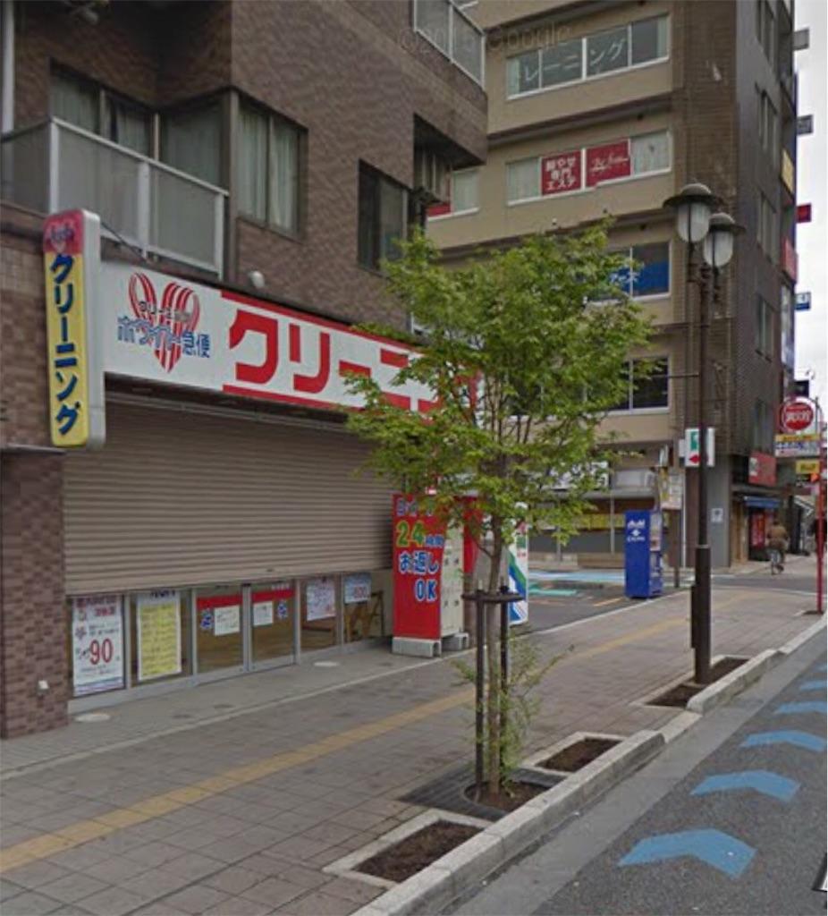 f:id:blog-japan:20161110012314j:image