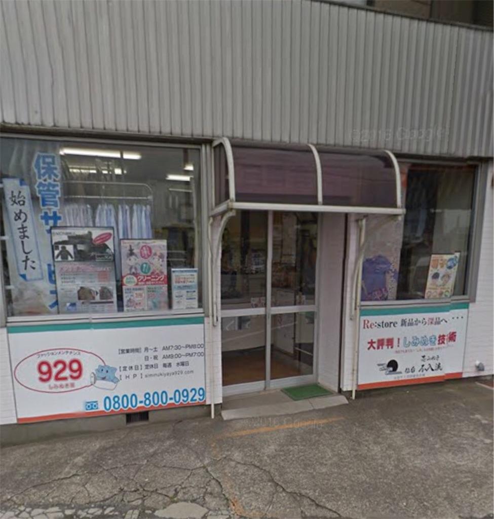 f:id:blog-japan:20161110013153j:image