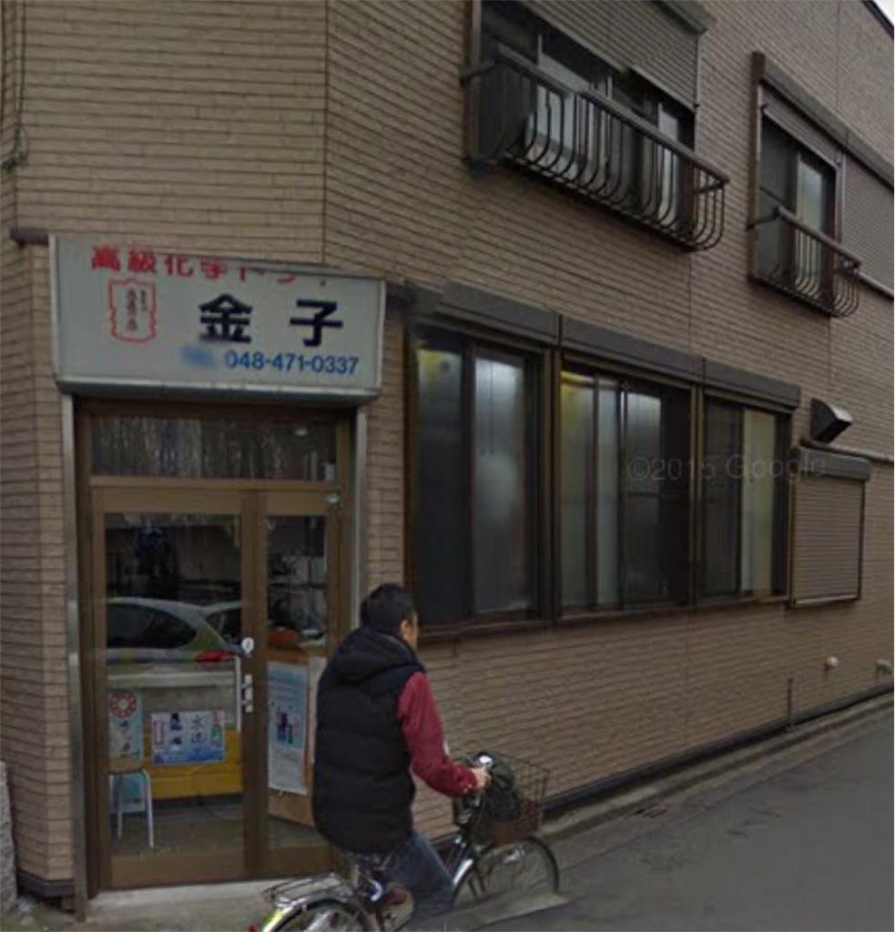 f:id:blog-japan:20161110013754j:image