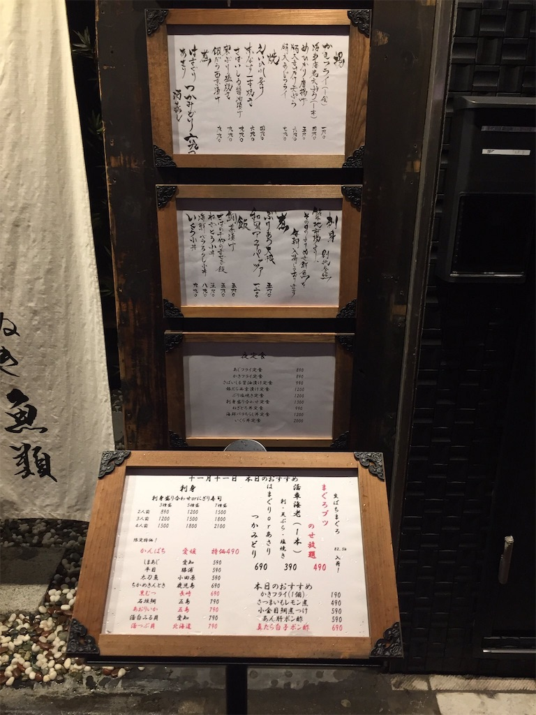 f:id:blog-japan:20161112043414j:image