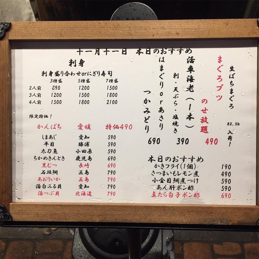 f:id:blog-japan:20161112043416j:image