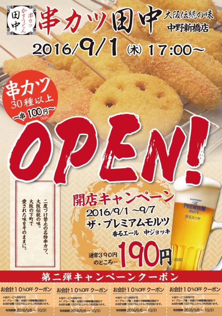 f:id:blog-japan:20161202191243j:image