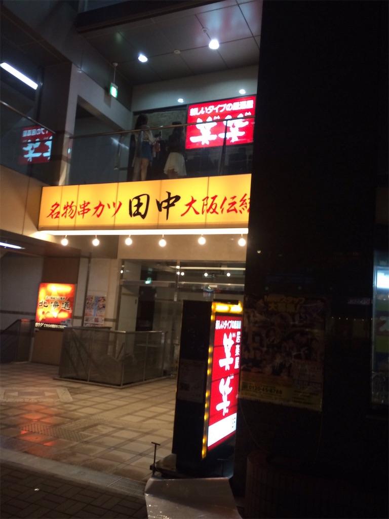 f:id:blog-japan:20161202194011j:image