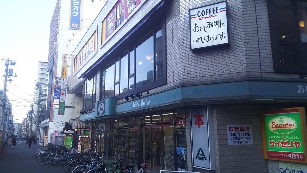 f:id:blog-japan:20170203153829j:image