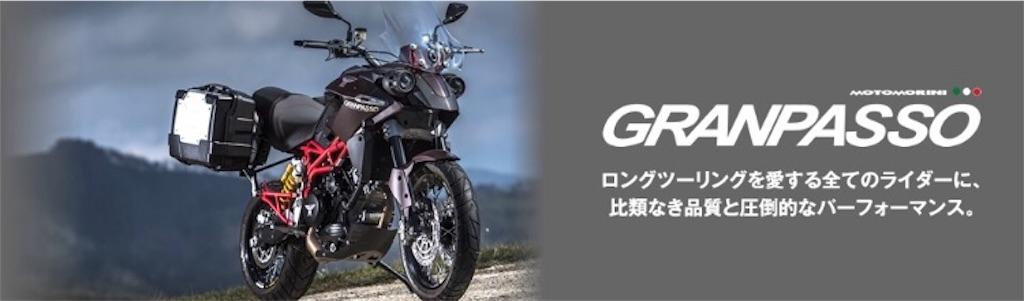 f:id:blog-japan:20170303223331j:image