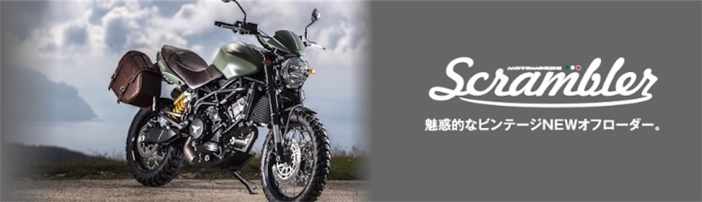f:id:blog-japan:20170303223414j:image