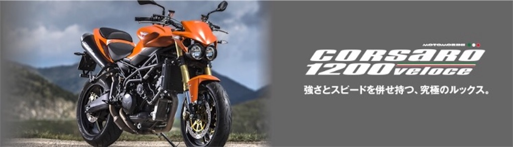 f:id:blog-japan:20170303223542j:image