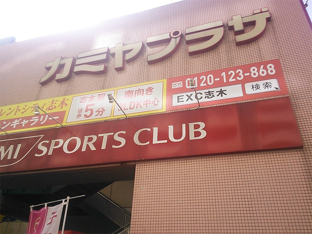f:id:blog-japan:20170417132742j:image
