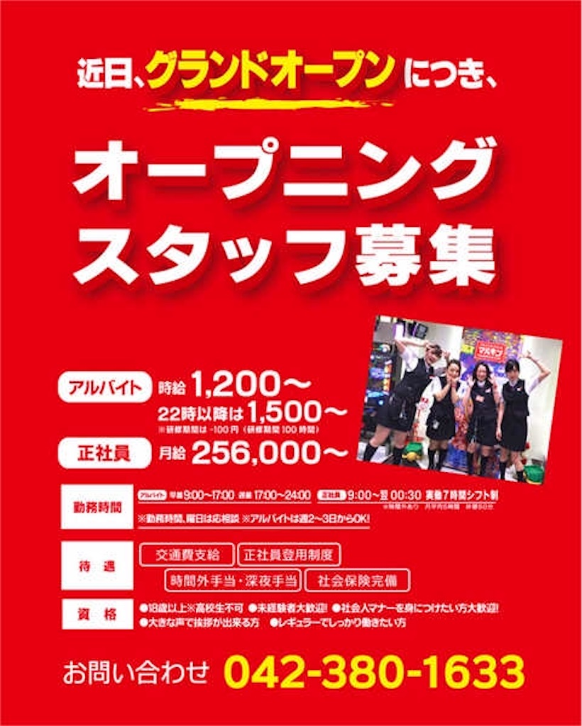 f:id:blog-japan:20170420162523j:image