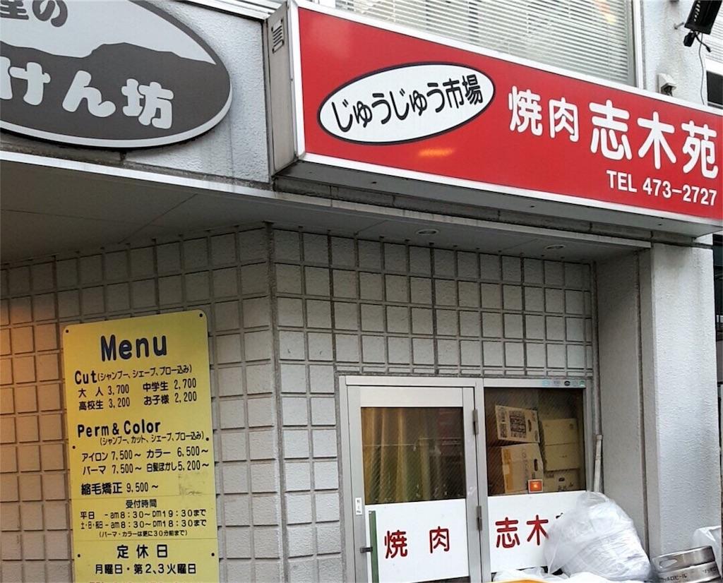 f:id:blog-japan:20170501084452j:image