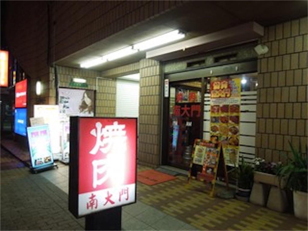 f:id:blog-japan:20170501084656j:image