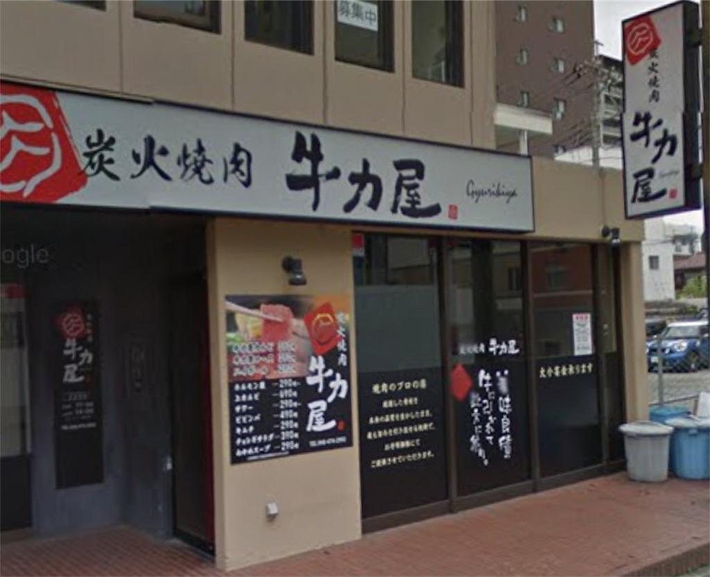 f:id:blog-japan:20170501084839j:image