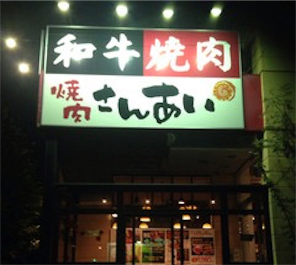 f:id:blog-japan:20170501085550j:image