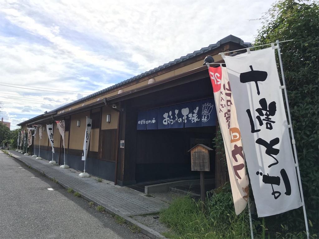 f:id:blog-japan:20170502092305j:image