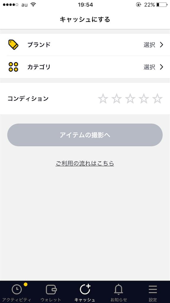 f:id:blog-japan:20170628195418p:image