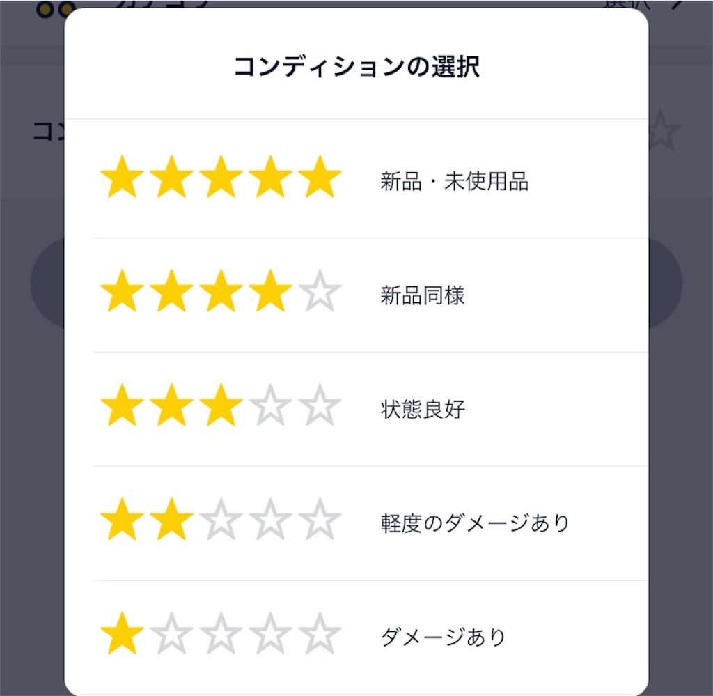 f:id:blog-japan:20170628195936j:image
