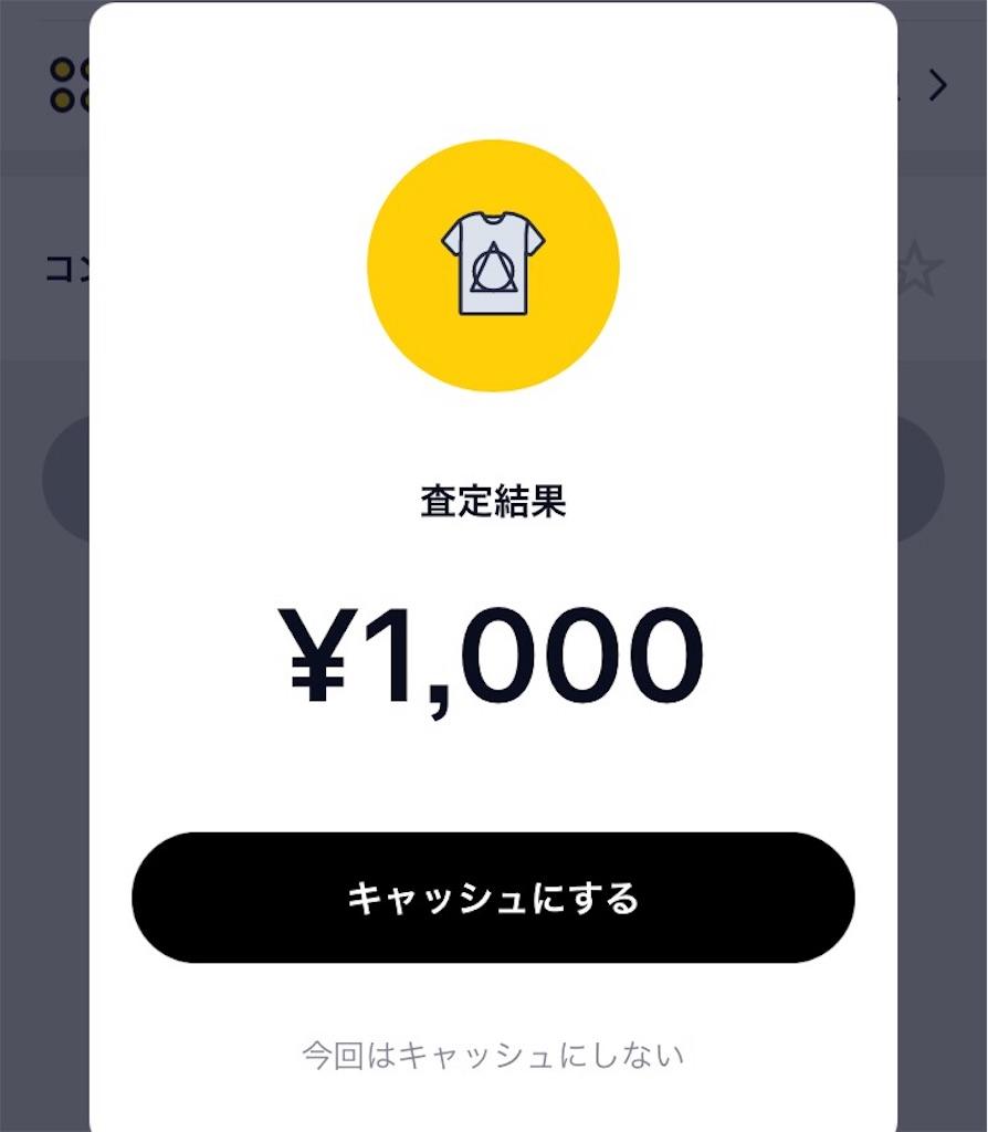 f:id:blog-japan:20170628200802j:image