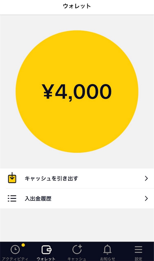 f:id:blog-japan:20170628201355j:image