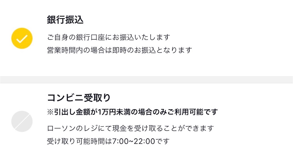 f:id:blog-japan:20170628201855j:image
