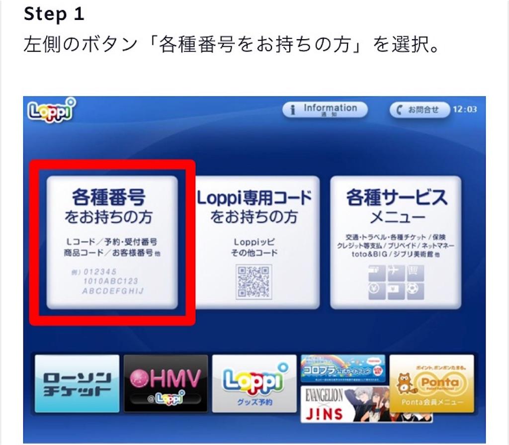f:id:blog-japan:20170628203327j:image