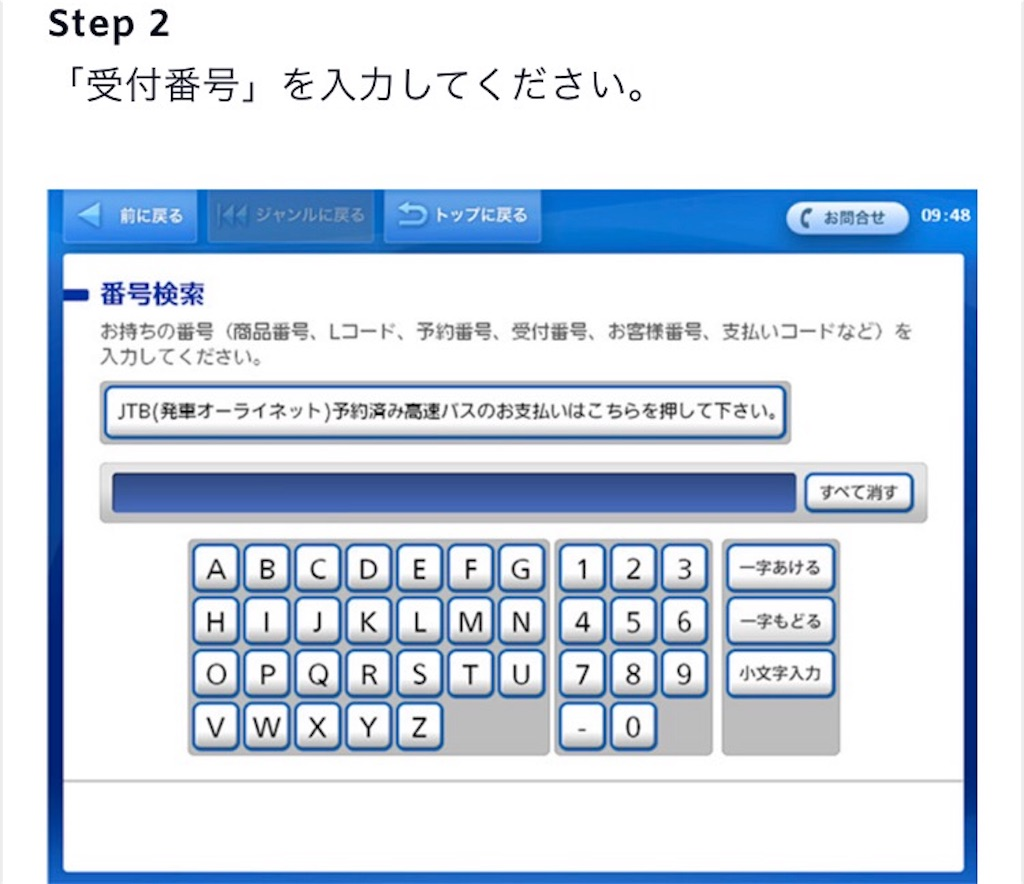 f:id:blog-japan:20170628203342j:image