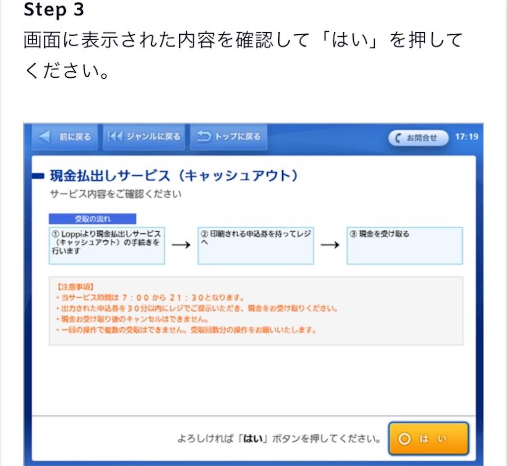 f:id:blog-japan:20170628203358j:image