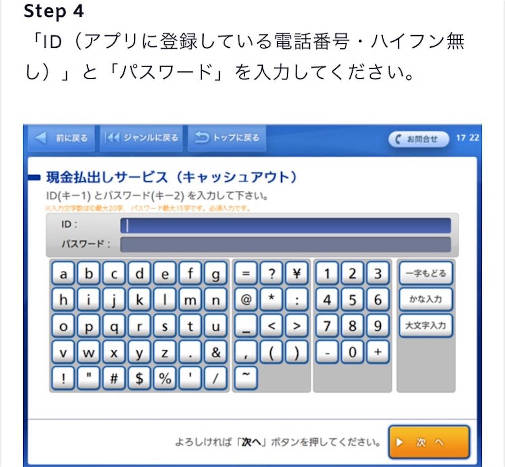 f:id:blog-japan:20170628203410j:image