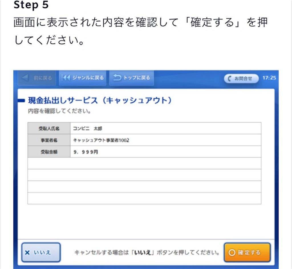 f:id:blog-japan:20170628203419j:image
