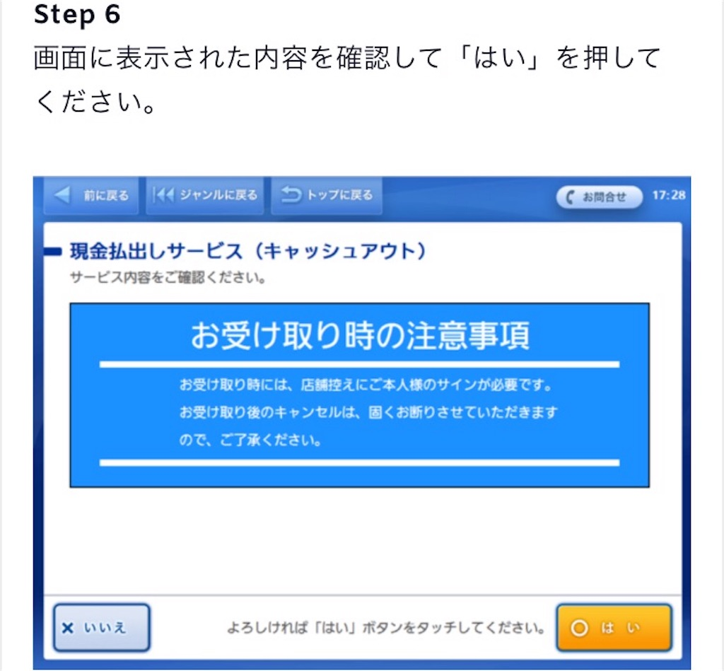 f:id:blog-japan:20170628203429j:image