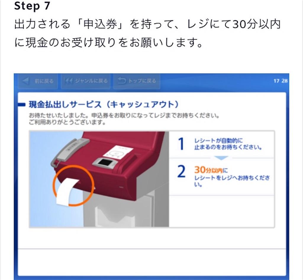 f:id:blog-japan:20170628203440j:image