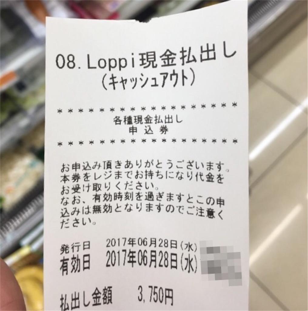 f:id:blog-japan:20170628203657j:image