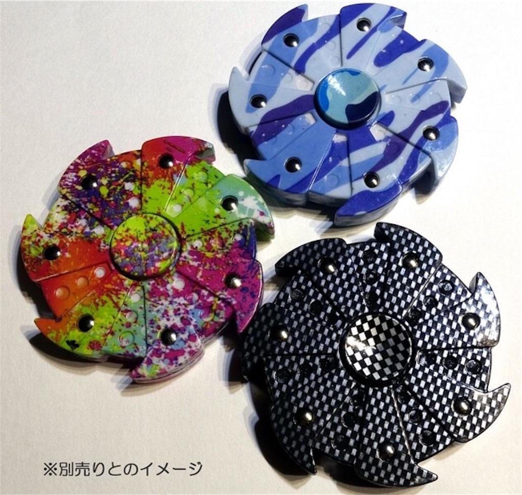 f:id:blog-japan:20170809042624j:image