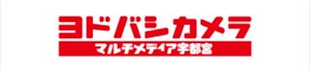 f:id:blog-japan:20170821114801j:image